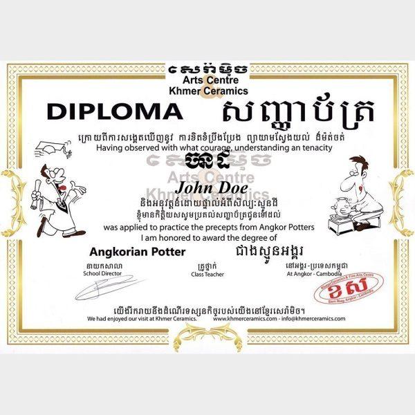 Diploma-1000x1000
